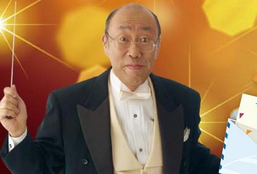 指揮者:青島広志 写真